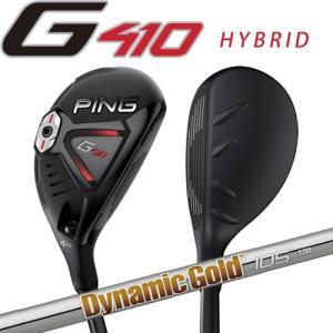 ピン G410 ハイブリッド PING ダイナミックゴールド 95 105 120 DG DynamicGold トゥルーテンパー スチールシャフト 左用選択可 カスタムオーダー|gp-store