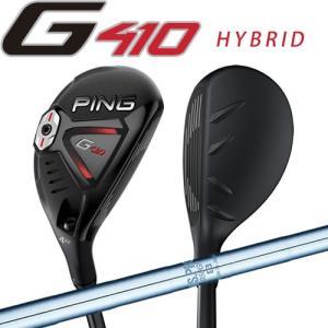 ピン G410 ハイブリッド PING NS PRO 950 GH NS950 日本シャフト スチールシャフト 左用選択可 カスタムオーダー|gp-store