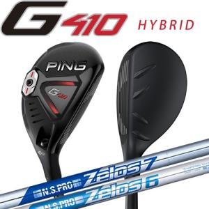 ピン G410 ハイブリッド PING ゼロス6 ゼロス7 NSPRO ZELOS 6/7 日本シャフト スチールシャフト 左用選択可 カスタムオーダー|gp-store