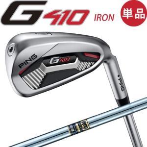ピン G410 アイアン 単品 PING ダイナミックゴールド DG DynamicGold トゥルーテンパー スチールシャフト 左用選択可 カスタムオーダー|gp-store