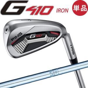 ピン G410 アイアン 単品 PING G410 NS PRO 950 950 NS950 GH