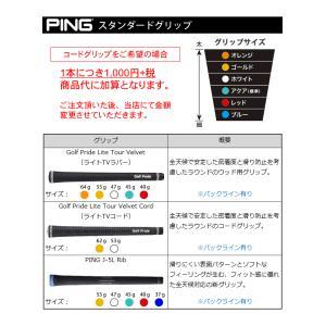 ピン G410 アイアン 単品 PING ゼロス6 ゼロス7 NSPRO ZELOS 6/7 日本シャフト スチールシャフト 左用選択可 カスタムオーダー|gp-store|06