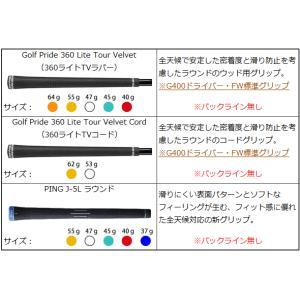 ピン G410 アイアン 単品 PING ゼロス6 ゼロス7 NSPRO ZELOS 6/7 日本シャフト スチールシャフト 左用選択可 カスタムオーダー|gp-store|07