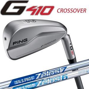 ピン G410 クロスオーバー PING ゼロス6 ゼロス7 NSPRO ZELOS 6/7 日本シャフト スチールシャフト 左用選択可 カスタムオーダー|gp-store