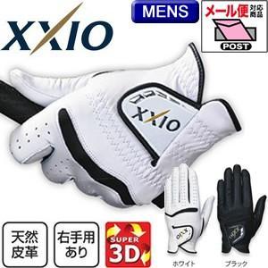 ダンロップ DUNLOP ゼクシオ XXIO ソフトレザー羊革グローブ 男性 メンズ/GGG-X009|gp-store