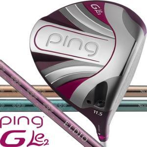 ピン ゴルフ PING GLe2 レディース ドライバー ピン ジー エルイー エルディオ ELDIO 三菱 シャフト ※左用あり※ gp-store