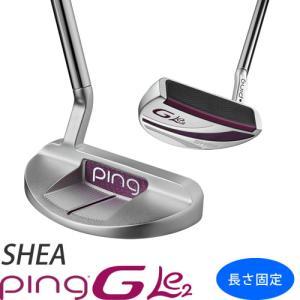 ピン ゴルフ PING GLe2 レディース パター シェイ SHEA ピン ジー エルイー ※左用あり※|gp-store