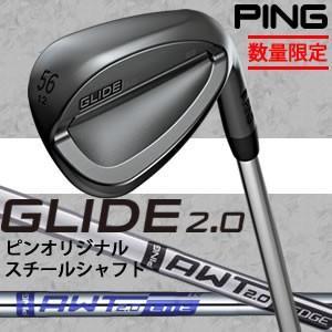 ピン グライド2.0 ステルス ウェッジ ST 数量限定 PING GLIDE2.0 STEALTH WEDGE AWT2.0 スチールシャフト 日本仕様 gp-store