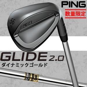 ピン グライド2.0 ステルス ウェッジ ST 数量限定 PING GLIDE2.0 STEALTH WEDGE ダイナミックゴールド DG スチールシャフト 日本仕様 gp-store