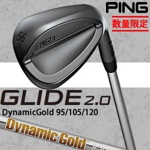 ピン グライド2.0 ステルス ウェッジ ST 数量限定 PING GLIDE2.0 STEALTH WEDGE ダイナミックゴールド 95/105/120 DG スチールシャフト gp-store