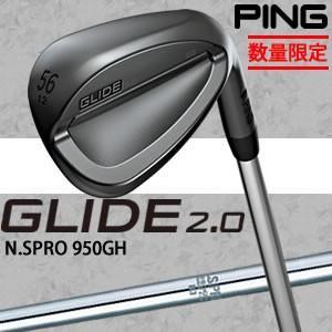 ピン グライド2.0 ステルス ウェッジ ST 数量限定 PING GLIDE2.0 STEALTH WEDGE NSPRO 950GH スチールシャフト 日本仕様 gp-store
