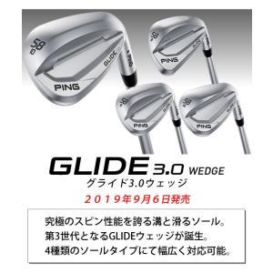 ピン グライド3.0 ウェッジ モーダス ツアー 105/120 NSPRO MODUSTOUR スチールシャフト PING GLIDE3.0 WEDGE ※左用あり※|gp-store|02