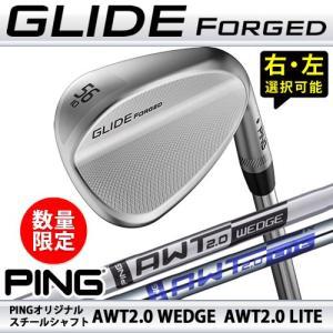 ピン ウェッジ グライド フォージド 数量限定 スチールシャフト AWT2.0 PING GLIDE FORGED WEDGE 日本仕様|gp-store