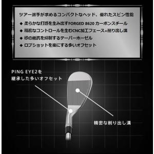 ピン ウェッジ グライド フォージド 数量限定 カーボンシャフト ALTAJCBRED PINGFUBUKI PING GLIDE FORGED WEDGE 日本仕様|gp-store|03