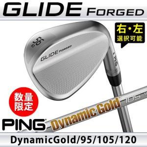 ピン ウェッジ グライド フォージド 数量限定 ダイナミックゴールド 95 105 120 DG スチールシャフト PING GLIDE FORGED WEDGE 日本仕様|gp-store