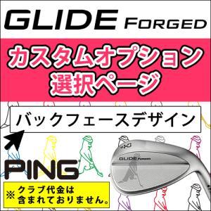 PING カスタムオーダー バックフェース デザイン オプション ピン ウェッジ グライド フォージド 数量限定|gp-store