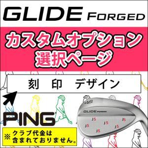 PING カスタムオーダー 刻印 デザイン オプション ピン ウェッジ グライド フォージド 数量限定|gp-store