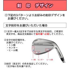 PING カスタムオーダー 刻印 デザイン オプション ピン ウェッジ グライド フォージド 数量限定|gp-store|03