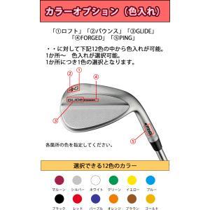 PING カスタムオーダー カラー 色入れ デザイン オプション ピン ウェッジ グライド フォージド 数量限定|gp-store|03