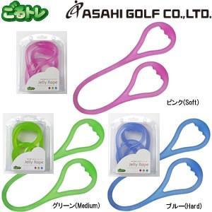 ごるトレ ジェリーロープ  Jelly Rope GT-1402  朝日ゴルフ用品 トレーニング用品|gp-store
