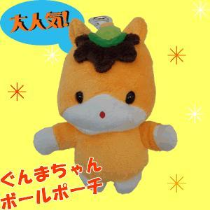 ぐんまちゃん 群馬のマスコット ゴルフ用 ボールポーチ ボールケース|gp-store