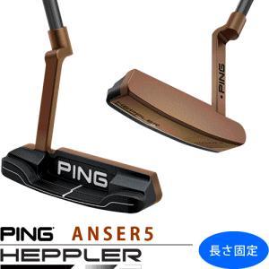 ピン ゴルフ PING ヘプラー パター アンサー5 ブラッククロームシャフト 長さ固定 左用選択可 HEPPLER  ANSER5 ※日本限定モデル|gp-store