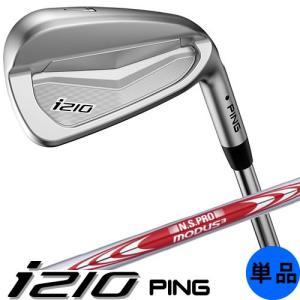 PING i210 ピン ゴルフ アイアン 単品 モーダス ツアー 105 120 NSPRO MODUSTOUR スチールシャフト 左用あり 日本仕様|gp-store