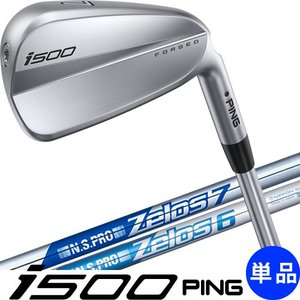 PING i500 ピン ゴルフ アイアン 単品 ゼロス ZELOS6 ZELOS7 NS PRO スチールシャフト 左用あり 日本仕様|gp-store