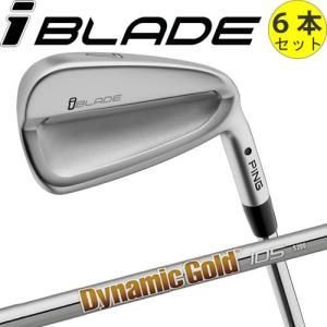ピン PING iブレード iBLADE アイアン 6本セット スチールシャフト スタンダードモデル 日本仕様 左用あり|gp-store