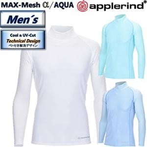 アプルラインド applerind ハイネック/オールメッシュアンダーウエア High-Neck Underwear JS1131|gp-store