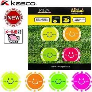 【メール便対応商品】kasco キャスコ KIRA カジノコインマーカー サイズ:直径40mm×厚み3mm カラー:4色1パック kizm-1610a|gp-store