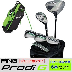 PING ジュニア用 ゴルフクラブセット 6本セット バッグ付き ピンプロディG 身長132〜145cm相当 左用あり|gp-store