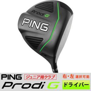 PING ジュニア用 ゴルフクラブ ピン プロディG ドライバー 左用あり|gp-store