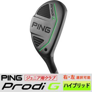PING ジュニア用 ゴルフクラブ ピン プロディG ハイブリッド 左用あり|gp-store