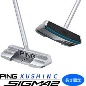 ピン ゴルフ  PING シグマ2 パター クッシンC センターシャフト ブレード 長さ固定 左用選...