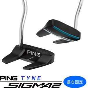 ピン ゴルフ  PING シグマ2 パター タイン マレット 長さ固定 左用選択可 カスタムオーダー可 SIGMA2 TYNE|gp-store
