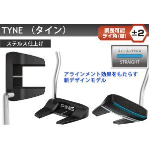 ピン ゴルフ  PING シグマ2 パター タイン マレット 長さ固定 左用選択可 カスタムオーダー可 SIGMA2 TYNE|gp-store|04