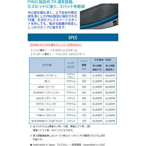 ピン PING シグマ2 パター アンサー ブレード 長さ調整機能付き 左用選択可 カスタムオーダー可 SIGMA2 ANSER|gp-store|03