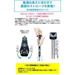 ピン PING シグマ2 パター アンサー ブレード 長さ調整機能付き 左用選択可 カスタムオーダー可 SIGMA2 ANSER|gp-store|06