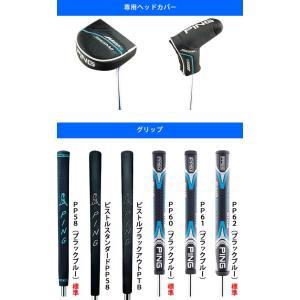 ピン ゴルフ  PING シグマ2 パター ハーフパイプ ミッドマレット 長さ調整機能付き 左用選択可 カスタムオーダー可 SIGMA2 HALF PIPE|gp-store|05