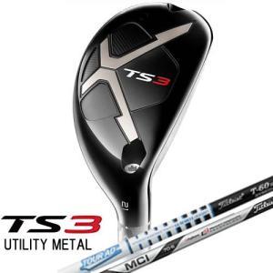 タイトリスト Titleist TS3 ユーティリティ UTILITY METAL TourADT-60/MCIMBk 70シャフト|gp-store