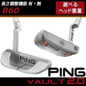 ピン ヴォルト2.0 B60 VAULT 2.0 パター 選べるヘッド重量 削り出しパター 日本仕様|gp-store