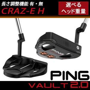 ピン ヴォルト2.0 クレイジー H VAULT 2.0 CRAZE H パター 選べるヘッド重量 削り出しパター 日本仕様|gp-store