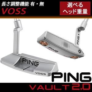 ピン ヴォルト2.0 ヴォス VAULT 2.0 VOSS パター 選べるヘッド重量 削り出しパター 日本仕様|gp-store