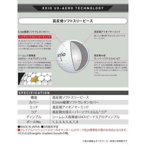 ダンロップ DUNLOP ゼクシオ XXIO UX-AEROゴルフボール 【1ダース(12個入り)】 gp-store 03