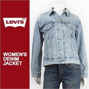 ゆったりしたフィット感と長めの裾が特徴的なデニムジャケット。ファブリックに13オンスのデニムを使用し...