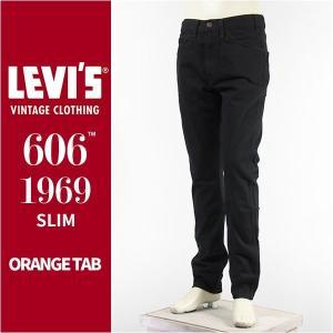 【国内正規品】リーバイス LEVI'S 606 1969年モデル スリムフィット コーンデニム VI...