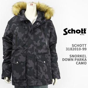 【国内正規品】Schott ショット シュノーケル ダウンパーカー ジャケット Schott SNO...