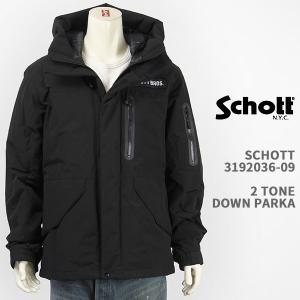 Schott ショット ツートーン ダウン パーカー ジャケット SCHOTT 2 TONE DOW...