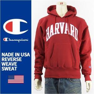 """米国製に拘ったリバースウィーブ・カレッジプリントパーカー。正規の""""ハーバード大学""""カレッジプリントを..."""